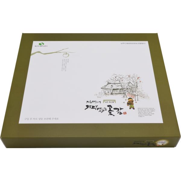 상주아람곶감선물세트[3팩]