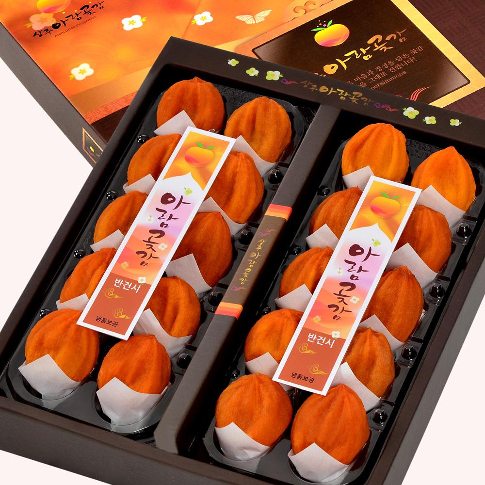 상주곶감 반건시 선물세트(50g 20개)